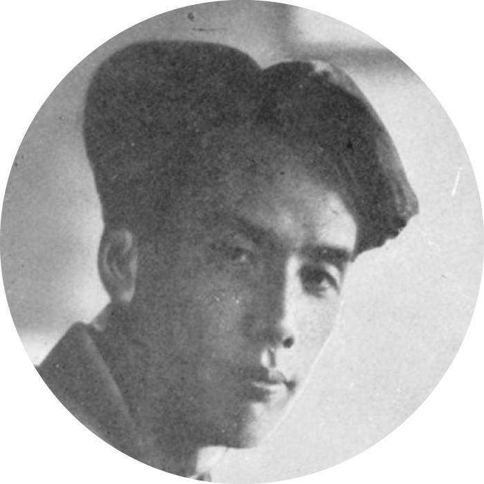 Wook.pt - Ryunosuke Akutagawa