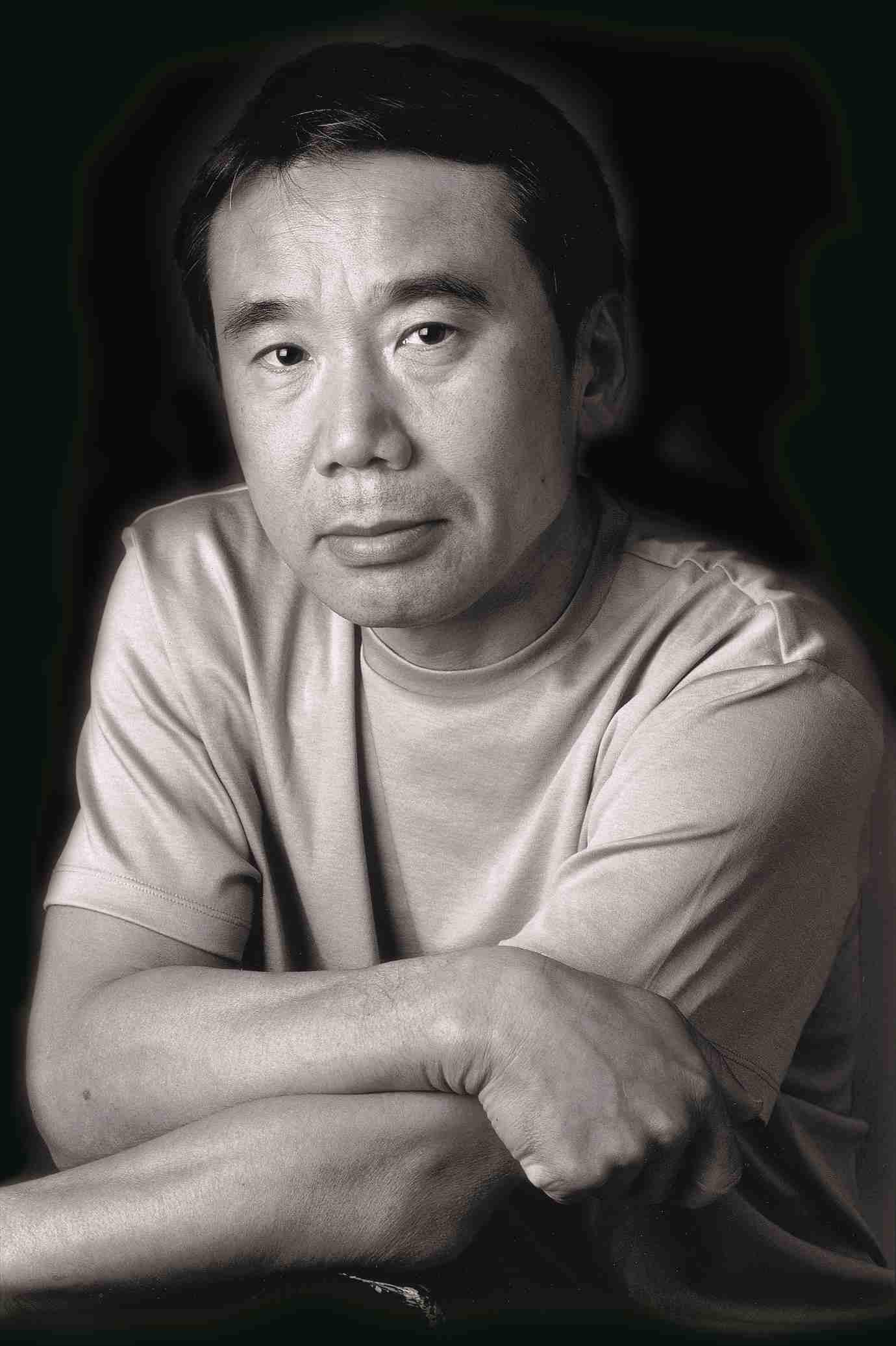 Wook.pt - Haruki Murakami
