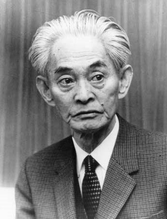 Wook.pt - Yasunari Kawabata