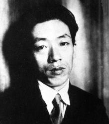Wook.pt - Takiji Kobayashi